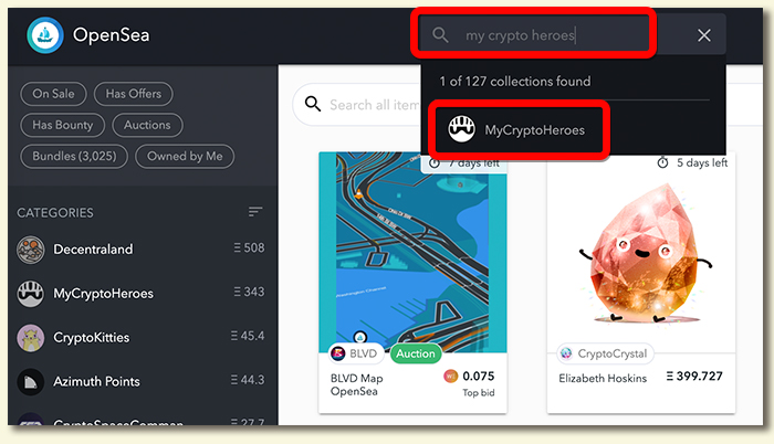 OpenSea(オープンシー) 表示するサービスの選択