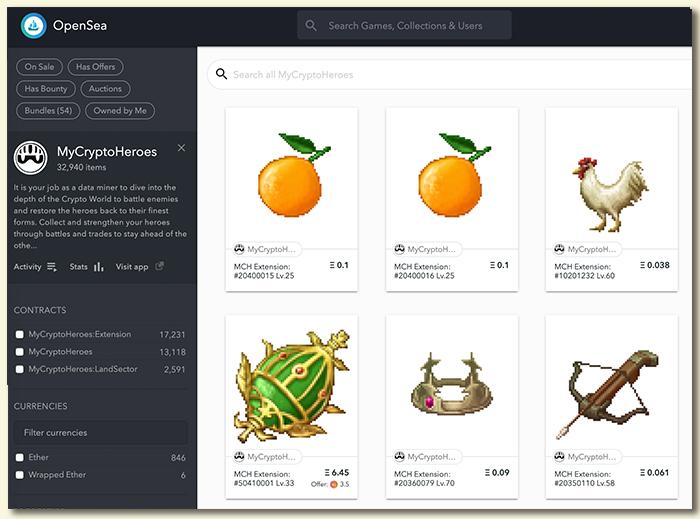 OpenSea(オープンシー) マイクリの販売アイテムリスト