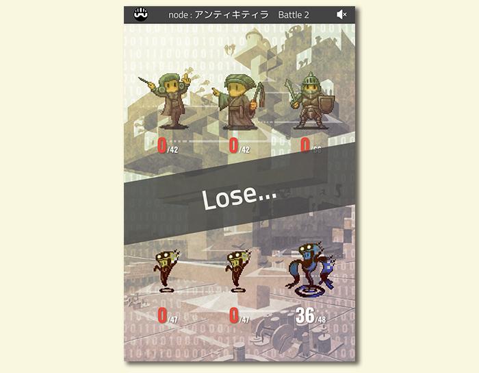 Lv10クエスト惨敗 - My Crypto Heroes(マイクリ)序盤の進め方