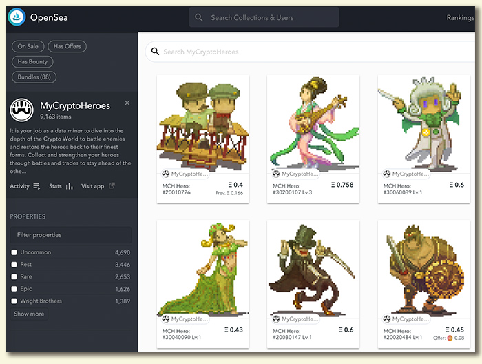 OpenSea - My Crypto Heroes(マイクリ)序盤の進め方
