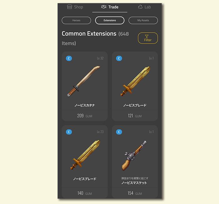 Commonエクステンション - My Crypto Heroes(マイクリ)序盤の進め方
