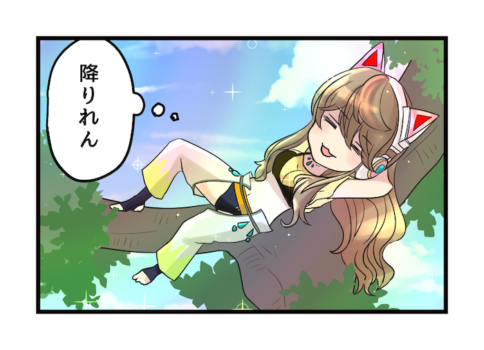 一コママンガ11 - CHOJO