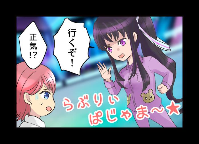 一コママンガ14 - CHOJO
