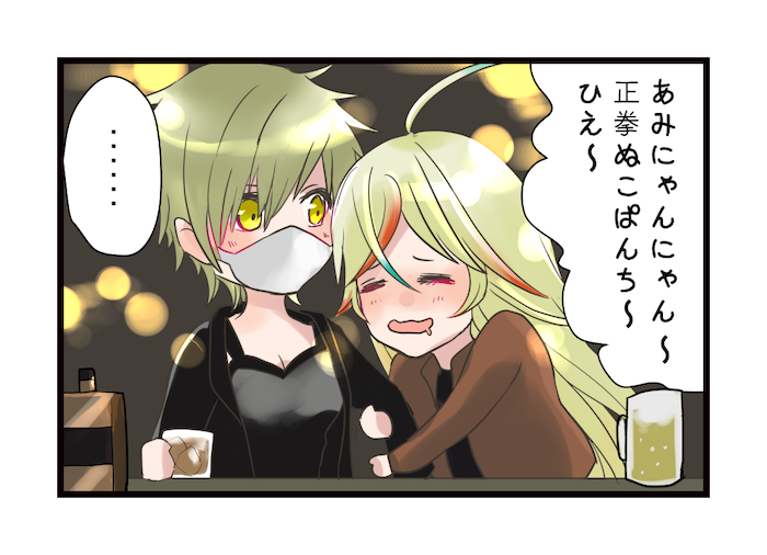 一コママンガ16 - CHOJO