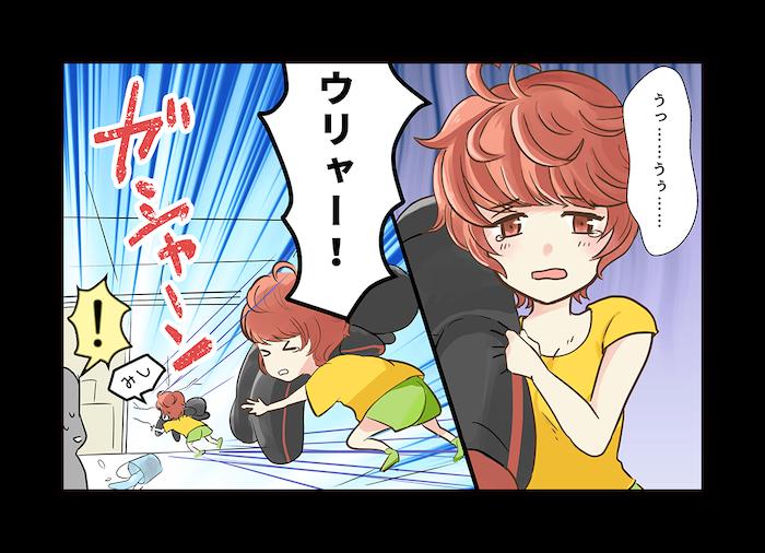 一コママンガ5 - CHOJO