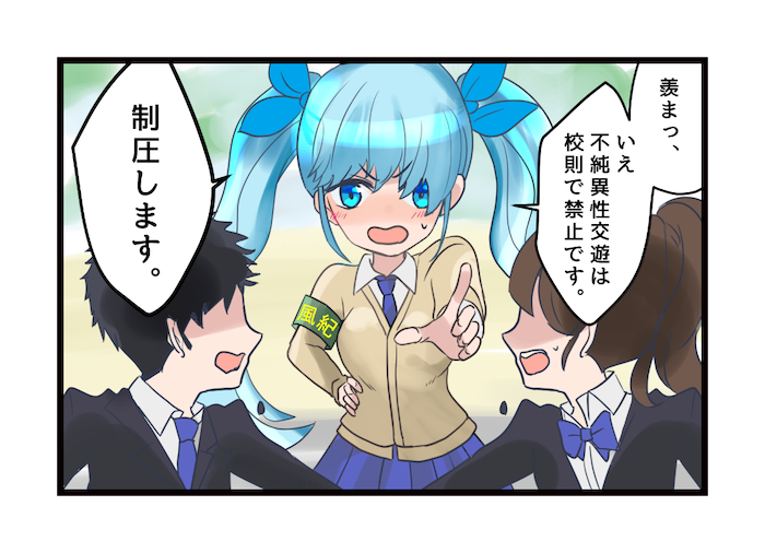 一コママンガ8 - CHOJO