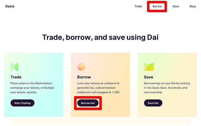 Borrow DAI - ステーブルコインDAIの発行方法